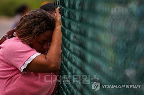 """베네수엘라 유치장서 폭동…""""수감자 29명 사망"""""""